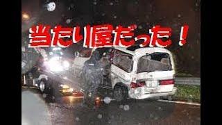 東名高速事故の石橋和歩容疑者は在日韓国人で当たり屋だった! 石橋和歩 検索動画 25