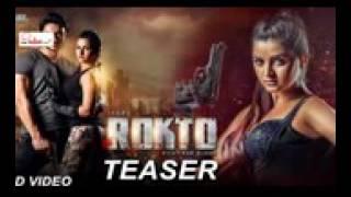 Rokto Bangla Movie Official Trailer Pori Moni Full Musti Plus 144p