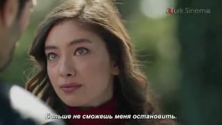 Черная любовь Сады грёз русские субтитры 24 серия