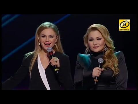 Алена Ланская и Анастасия Тиханович «Здравствуй, друг»