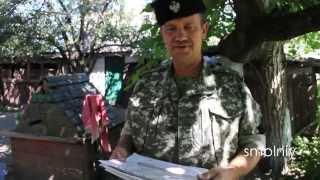 Письма для ополченцев от детей Донбасса