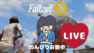 【Fallout76】生放送!おばさんひとり旅#4【PS4Live】 thumbnail
