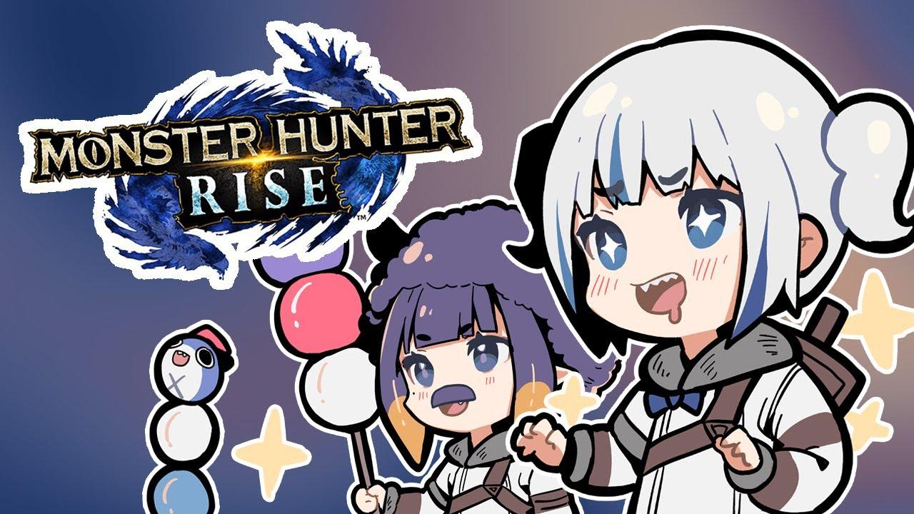 [Monster Hunter Rise] deep sea duo