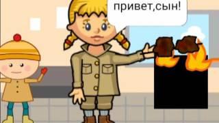 Автостарт-Космос 35653.