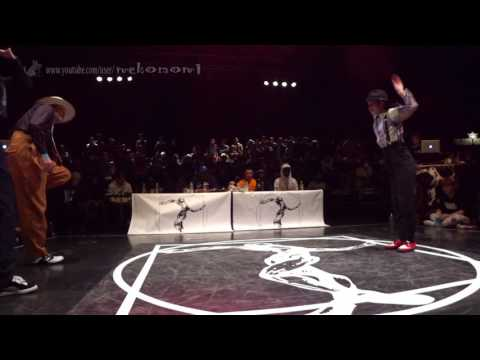 AOI & YUME vs Funk for Life BEST8 LOCK SIDE / JUSTE DEBOUT JAPAN 2017