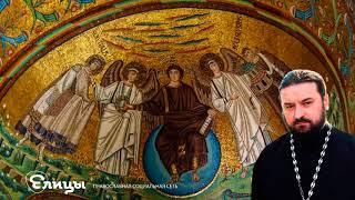 Торжество православия, молебен и анафема.Протоиерей Андрей Ткачев. Проповедь 25.02.18