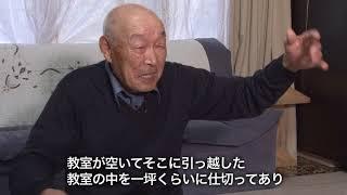 宮下 繁 氏(イメージ画像)