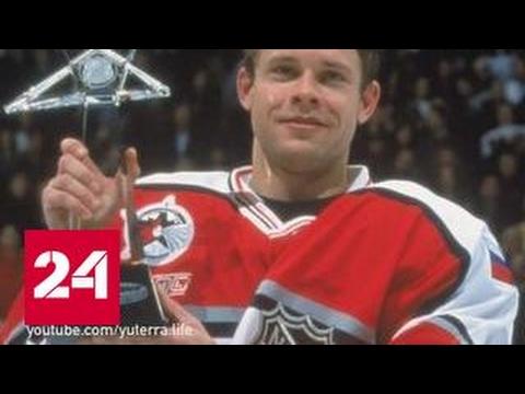 Хоккеист Павел Буре отказался от американского гражданства