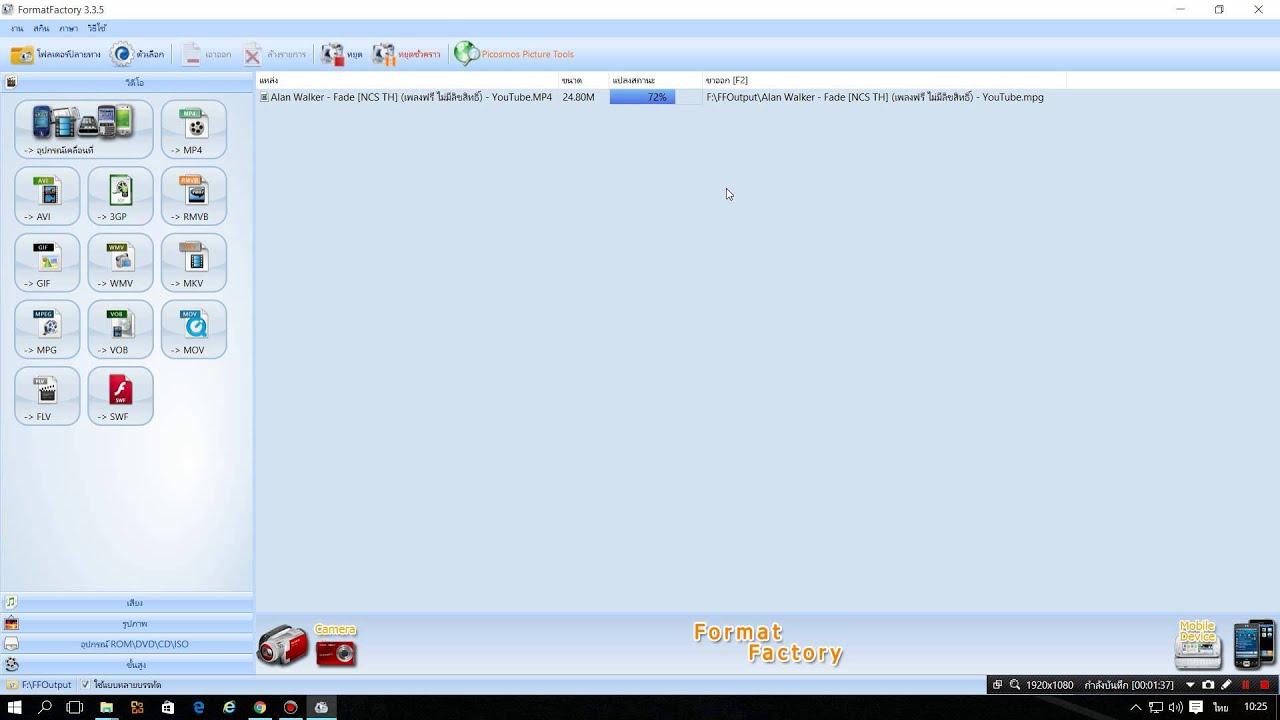 format factory mac os x download free