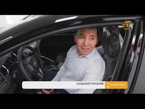 Определился второй счастливчик, выигравший новую Toyota Camry 70 от ForteBank