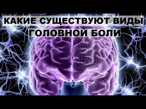 Голова болит от перенапряжения