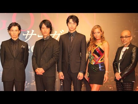 東出昌大、桐谷健太らキャストが集結!映画「GONIN サーガ」完成報告記者会見1 #Masahiro Higashide #Kenta Kiritani