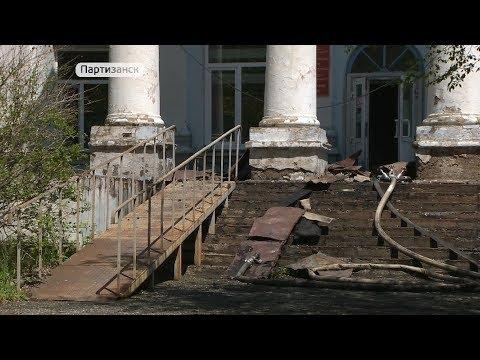 Появились подробности пожара в больнице Партизанска