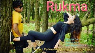 Rukma Latest Garhwali Song Padmendra Rawat & Namrata Rawat Np Films
