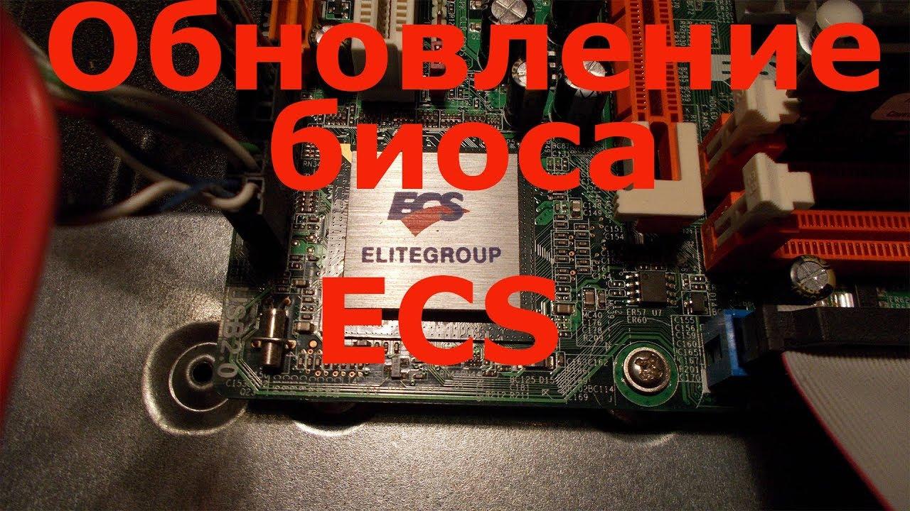 ECS NFORCE9M-A (PCB 1.0) TREIBER WINDOWS 7