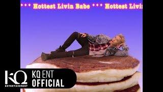 HLB - '천당 아래 청담' Official MV