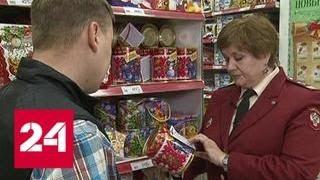 новогодние подарки детям: Роспотребнадзор рассказал, на что обратить внимание - Россия 24