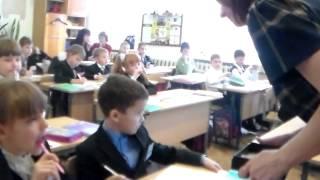 Урок математики 2 класс.Новые методы и приемы.Физкультминутки.№3