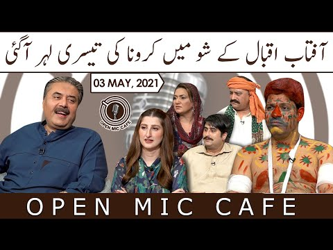Open Mic Cafe with Aftab Iqbal | 04 May 2021 | GWAI