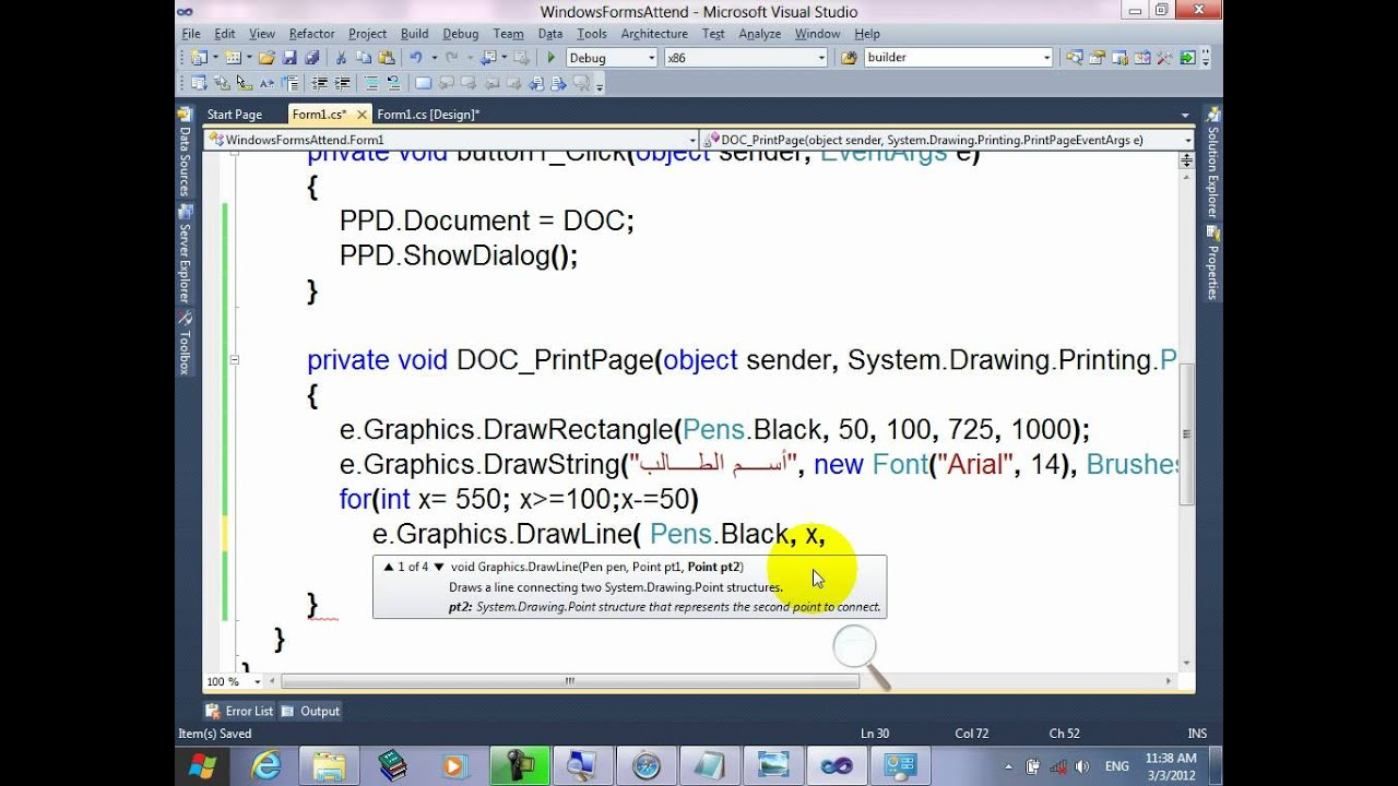 5 Report Print Preview Dialog Document