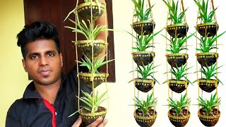 How to make beautiful HANGING PLANTER out of COCONUT SHELL