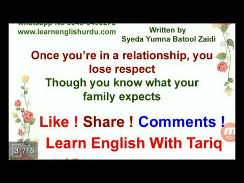 I've Never Fallen In Love With A Guy By Syeda Yumna Batool Zaidi ~Heart Touching Lines
