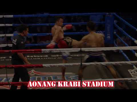 Aonang Krabi Stadium.
