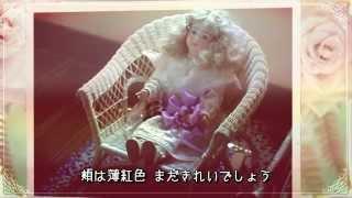キャンディーズのランちゃんが作詞作曲の曲です。 MIDI制作+ギター演奏...