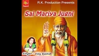 Sai Mariya Jugni by Vicky Badshah [Full Song] Sai Mariya Jugni