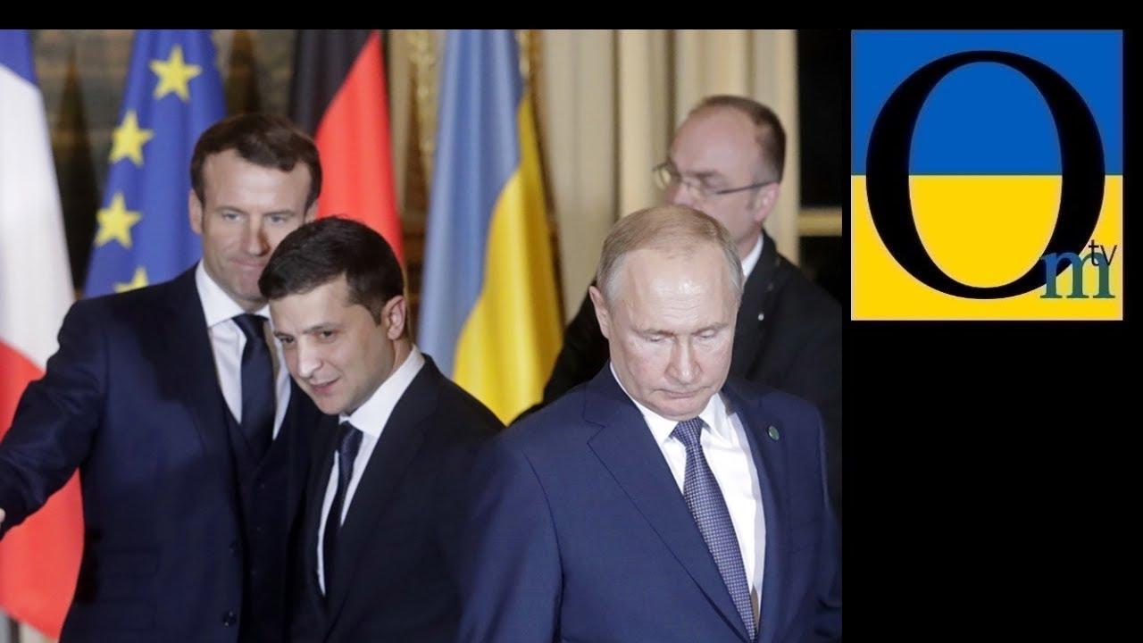 Кремль атакує Мінську групу