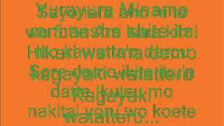 Naruto Shippuden Toumei Datta Sekai - Motohira Hata (Instrumental)