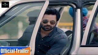Yaar Maar (Official Trailer) Kamal Grewal | Sonpreet Jawanda | Latest Punjabi Songs 2017 | Musicbird
