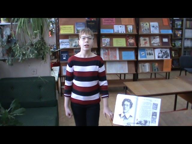 Изображение предпросмотра прочтения – ВикторияСтепанова читает произведение «Ты помнишь? В нашей бухте сонной...» А.А.Блока