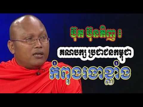 Khmer Hot News: RFA Radio Free Asia Khmer Morning Saturday 03/11/2017