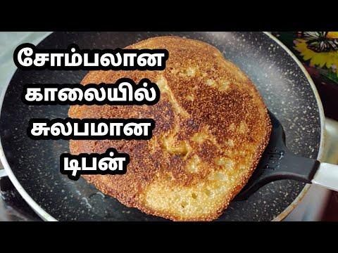 டிபன், ஸ்னாக்ஸ் எப்படி கொடுத்தாலும் காலி ஆகிரும் 😋 | instant snacks | Easy  breakfast | Rava adai