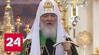 Смотреть видео Патриарх Кирилл освятил Измайловский собор в Санкт-Петербурге - Россия 24 онлайн