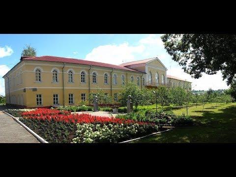 Музей-усадьба князей Юсуповых посёлок Ракитное