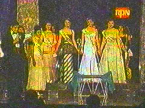 Miss Asia Pacific 1996 - Crowning Moment