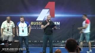 Алексей Воевода и хаджимурат золоев