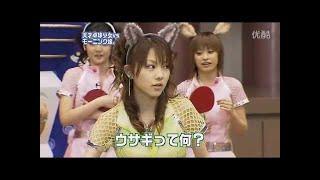 FM OH! 「JAPANハロプロNETWORK」 出演:羽賀朱音(モーニング娘。'17)...
