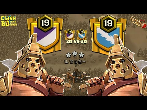 New Great BD Indomitable War Attack | Best TH12 vs TH12 War Attack 2019 | Clash Of Clans