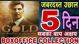 gold and satyamev jayate screen count