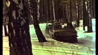 Новый автомобиль «Волга» ГАЗ-3102