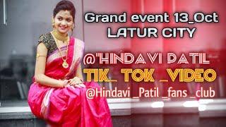 Grand_TIK_TOK_Event_LATUR_CITY  hindavi Patil official TIK TOK video  480p  hindavi Patil fans club