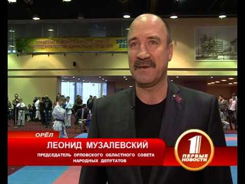 Единый Федеральный реестр туроператоров Ростуризм