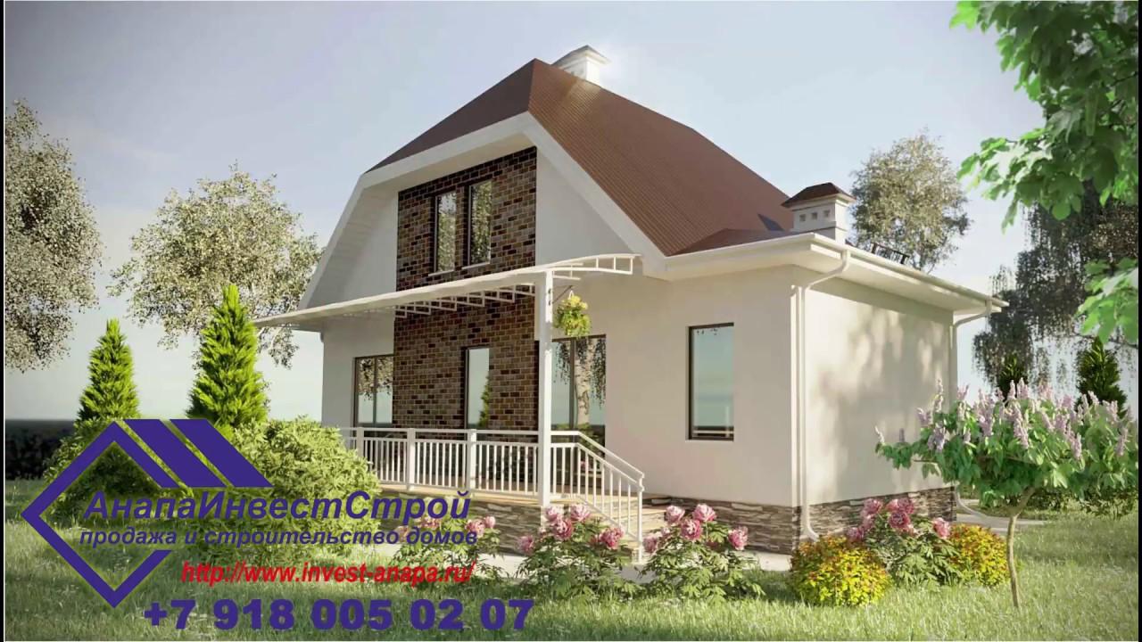 Анапа: п. Витязево. Купить дом. В 3000 м от моря, 2, 6, 270, 150, 4. 5. Отложить. Анапа. Купить дом. В 150 км от краснодара, 2, 5, 186, 56, 4. Отложить.