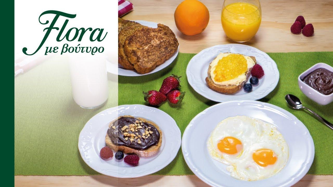 Δίσκος Πρωινού    Flora με βούτυρο