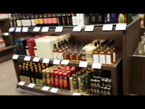 Heinemann Duty Free Shop At Sydney Airport And Japanese Whisky Collection,  Sydney, Australia