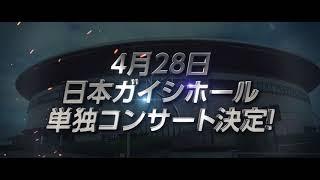 2018年2月12日(月)、SKE48 「無意識の色」(劇場盤)個別握手会@ポー...