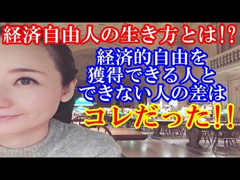 アルーナ暁子 結婚